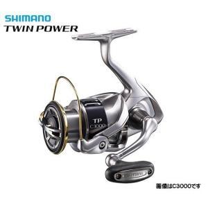 シマノ ツインパワー 3000HGM スピニングリール SHIMANO 15 TWIN POWER kt-gigaweb
