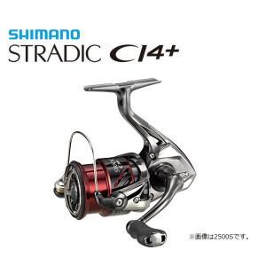 16 STRADIC CI4+ (16 ストラディック CI4+) C2500HGS / SHIMANO (シマノ)