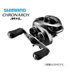CHRONACH MGL 150(クロナーク MGL 150)/ SHIMANO (シマノ)|kt-gigaweb