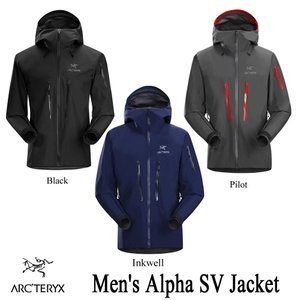 Men's Alpha SV Jacket (アルファ SV ジャケット) / ARC'TERYX(アークテリクス)|kt-gigaweb