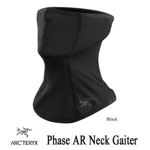 Phase AR Neck Gaiter (フェイズ AR ネックゲイター) / ARC'TERYX (アークテリクス)|kt-gigaweb