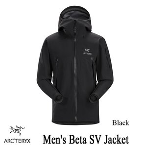 Men's Beta SV Jacket (メンズベータ SV ジャケット) / ARC'TERYX(アークテリクス)|kt-gigaweb