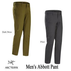 Men's Abbott Pant (メンズ アボット パンツ) / ARC'TERYX (アークテリクス)|kt-gigaweb