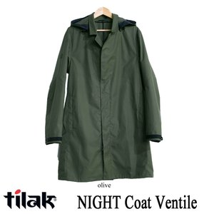 Men's NIGHT Coat Ventile(ナイトコートベンタイル) / Tilak(ティラック)|kt-gigaweb