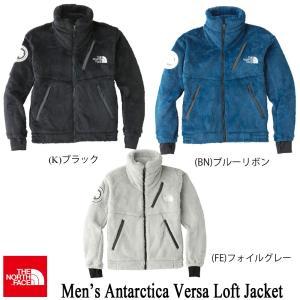 Men's ANTARCTICA Versa Loft Jacket (メンズ アンタークティカ バーサロフトジャケット) /THE NORTH FACE(ザ・ノースフェイス)|kt-gigaweb