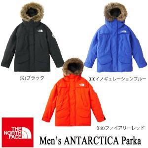 Men's ANTARCTICA Parka (メンズ アンタークティカ パーカ) /THE NORTH FACE(ザ・ノースフェイス)|kt-gigaweb