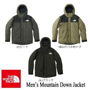 Men's Mountain Down Jacket (メンズ マウンテンダウンジャケット) / THE NORTH FACE (ザ・ノースフェイス)|kt-gigaweb