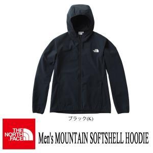 Men's MOUNTAIN SOFTSHELL HOODIE (メンズ マウンテンソフトシェルフーディ) / THE NORTH FACE(ザ・ノースフェイス)|kt-gigaweb