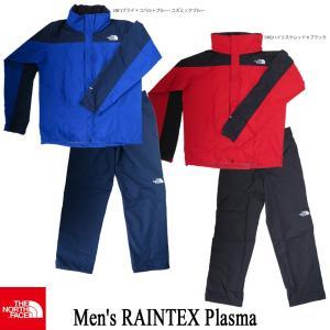 Men's RAINTEX Plasma (メンズ レインテックス プラズマ) / THE NORTH FACE (ザ・ノースフェイス) kt-gigaweb