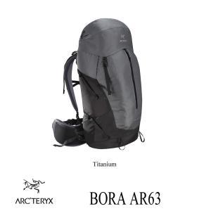 Bora AR 63 Backpack (ボラ AR 63 バックパック) / ARC'TERYX (アークテリクス)|kt-gigaweb