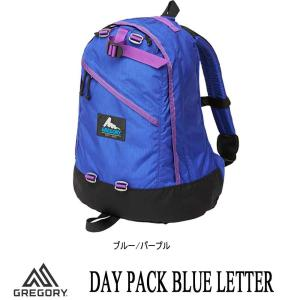 DAY PACK BLUE LETTER (デイパック ブルーレター)/ GREGORY (グレゴリー)|kt-gigaweb