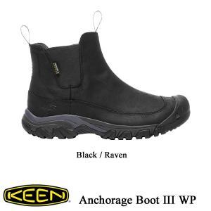 Men's Anchorage Boot III WP (アンカレッジ ブーツ スリー ウォータープルーフ) -  Black/Raven - 【1017789】 /  KEEN(キーン)|kt-gigaweb