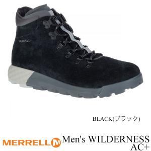 Men's WILDERNESS AC+ (メンズ ウィルダネス エーシープラス) BLACK(ブラック) / MERRELL(メレル) kt-gigaweb
