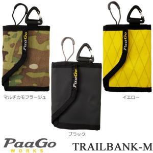 TRAILBANK-M (トレイルバンク-M)  / PaaGo WORKS (パーゴワークス)|kt-gigaweb