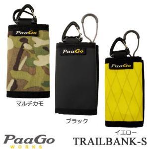 TRAILBANK-S (トレイルバンク-S)  / PaaGo WORKS (パーゴワークス)|kt-gigaweb