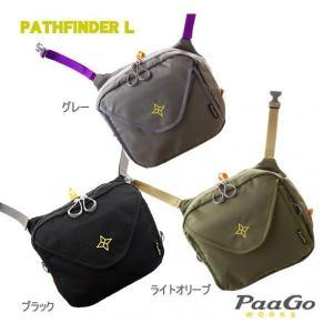 PATHFINDER L (パスファインダーL)  / PaaGo WORKS (パーゴワークス)|kt-gigaweb