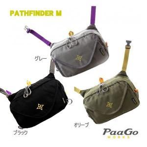 PATHFINDER M (パスファインダーM)  / PaaGo WORKS (パーゴワークス)|kt-gigaweb