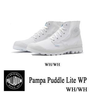 Pampa Puddle Lite WP (パンパ パドルライト WP)  WH/WH / PALLADIUM (パラディウム) kt-gigaweb