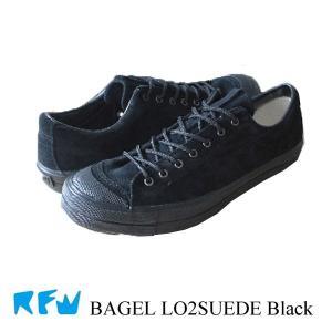 BAGEL-LO2 SUEDE Black(ベーグルロー2スエード ブラック) / RFW(リズムフットウェア)|kt-gigaweb