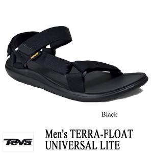 Men's TERRA-FLOAT UNIVERSAL LITE (メンズ  テラフロート ユニバーサル ライト) ブラック(Black) / TEVA (テバ)|kt-gigaweb