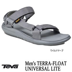 Men's TERRA-FLOAT UNIVERSAL LITE (メンズ  テラフロート ユニバーサル ライト) ワイルドドーブ / TEVA (テバ)|kt-gigaweb
