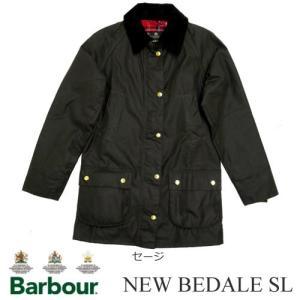 Ladies' NEW BEDALE SL (レディース ニュービデイル スリムフィット)/Barbour(バブアー)|kt-gigaweb