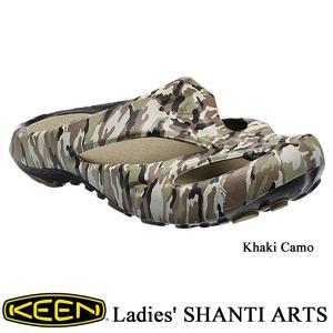 Ladies' SHANTI ARTS (シャンティアーツ) Khaki Camo / KEEN (キーン)|kt-gigaweb