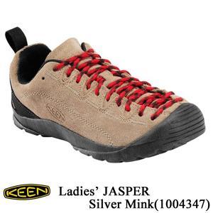 Ladies' Jasper (ジャスパー) Silver Mink  / KEEN(キーン)|kt-gigaweb