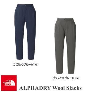 Ladies' ALPHADRY Wool Slacks (レディース アルファドライウールスラックス) / THE NORTH FACE(ザ・ノースフェイス)|kt-gigaweb