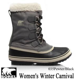 Women's Winter Carnival (ウィメンズ ウインターカーニバル ) / SOREL (ソレル)|kt-gigaweb