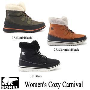 Women's Cozy Carnival (ウィメンズコージーカーニバル ) / SOREL (ソレル)|kt-gigaweb