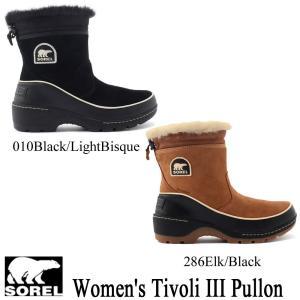 Women's Tivoli III Pullon (ティボリIIIプルオン ) / SOREL (ソレル)|kt-gigaweb