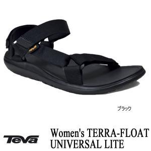 Women's TERRA-FLOAT UNIVERSAL LITE ( ウィメンズ  テラフロート ユニバーサル ライト) ブラック(Black) / TEVA (テバ)|kt-gigaweb