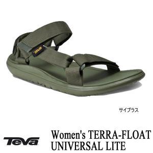 Women's TERRA-FLOAT UNIVERSAL LITE (ウィメンズ  テラフロート ユニバーサル ライト) サイプラス / TEVA (テバ)|kt-gigaweb
