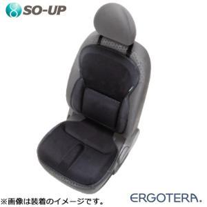 ERGOTERA (エルゴテラ) 【ET01】/ SO-UP(ソーアップ)|kt-gigaweb
