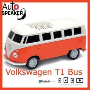 フォルクスワーゲン T1 バス ブルートゥース スピーカー  autodrive|kt-gigaweb