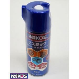 VT-A ビスタック A131 / WAKO'S(ワコーズ)|kt-gigaweb