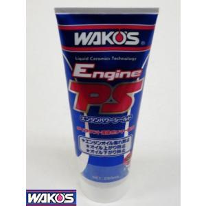 EPS エンジンパワーシールド E171 / WAKO'S(ワコーズ)|kt-gigaweb