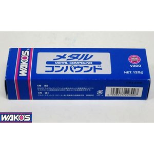 ワコーズ WAKO'S MTC メタルコンパウンド V300|kt-gigaweb