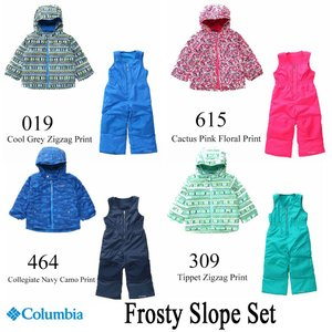 Frosty Slope Set (フロスティスロープセット) SC1092 / Columbia(コロンビア) kt-gigaweb