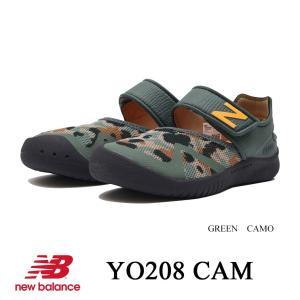 ニューバランス キッズ シューズ YO208 CAM new balance|kt-gigaweb