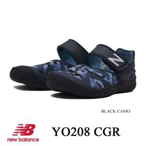 ニューバランス キッズ シューズ YO208 CGR new balance|kt-gigaweb