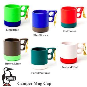 Camper Mug Cup (キャンパーマグカップ) / CHUMS(チャムス)|kt-gigaweb