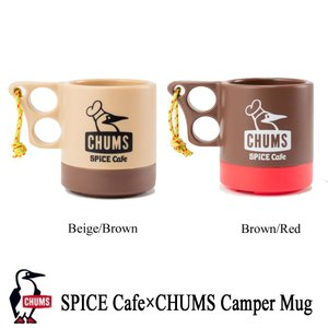 チャムス スパイスカフェ×チャムスキャンパーマグ マグカップ CHUMS kt-gigaweb