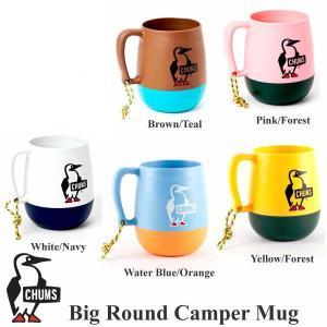 Big Round Camper Mug (ビッグラウンドキャンパーマグ) / CHUMS(チャムス)|kt-gigaweb