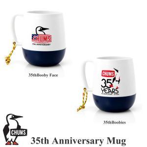 チャムス 35thアニバーサリーマグ マグカップ CHUMS 35th Anniversary Mug|kt-gigaweb