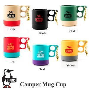 チャムス キャンパーマグカップ CHUMS Camper Mug Cup|kt-gigaweb