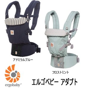 インファント・インサートなしで新生児から使える「ADAPT」。 赤ちゃんの成長や体型に合わせて、合計...