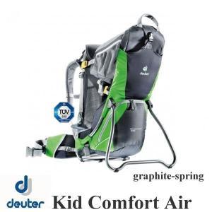 Kid Comfort Air (キッドコンフォートエアー) / deuter(ドイター)|kt-gigaweb