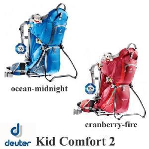 Kid Comfort II (キッドコンフォート2)  / deuter(ドイター)|kt-gigaweb